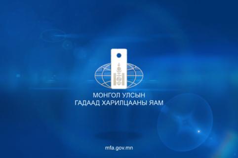 Монголын худалдааг дэмжих -ТРАМ төсөл хаалтын хурлаа зохион байгуулав.